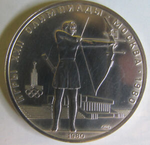 1980 Soviet Union/ Russia 5 ruble silver Olympic coin