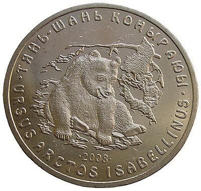 """KASACHSTAN  50 TENGE - """"BÄR"""" - 2008(St), UNC, Auflage 50.000 Ex."""