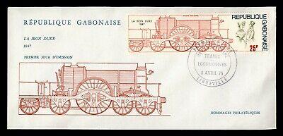 DR WHO 1975 GABON FDC LOCOMOTIVE/TRAIN CACHET  g18745