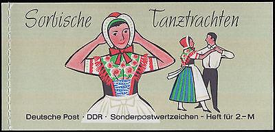 DDR Markenheftchen Mi.Nr. 5 II/1 b postfrisch Mi.Wert 45€ (6065)