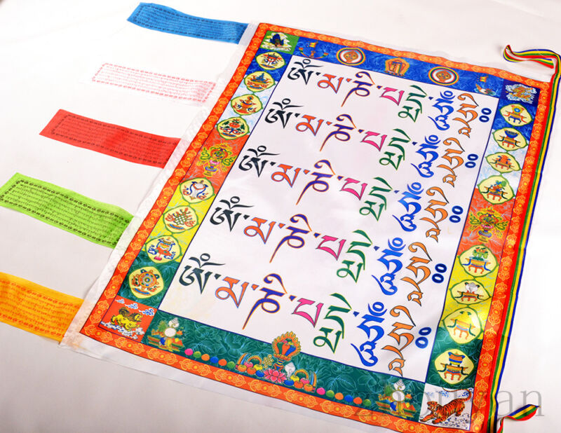 "36"" TIBETAN SILK BUDDHISM WIND HORSE PRAYER FLAG: OM MA NI PAD ME HUM ="