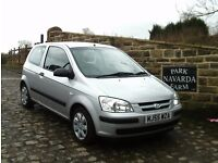 Hyundai Getz GSi In Silver, 2005 55reg, One Owner/Supply Dealer, Low Miles, ServiceHistory