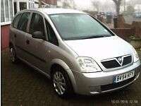 ONLY **25.000 MILES ** 54 PLATE 2004 VAUXHALL MERIVA 1 PREVIOUS OWNER .DRIVE AWAY INSURANCE