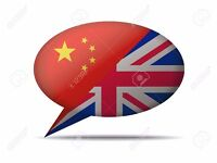 I Want to Practice Teaching English in Exchange for Your Southern Chinese