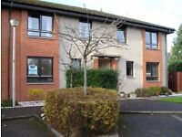 RETIREMENT 1 BEDROOM FLAT AVAILABLE TO LET IN ARGYLE COURT, INVERNESS FOR OVER 60's