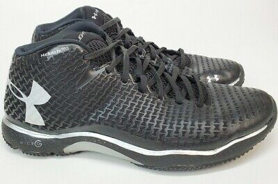 Under Armour Highlight TR Black Silver Athletic Shoes 1249784-001 Mens Size 11
