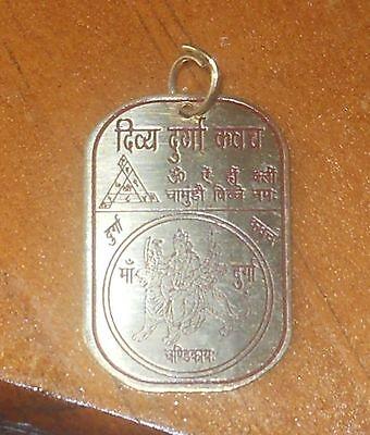 Durga Yantra Divine Frequency Resonance Pendant