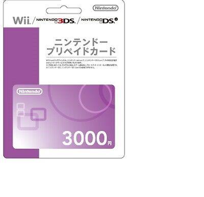Nintendo Prepaid Card 3000 yen wii 3DS dsi WiiU switch 3,000 japan japanese