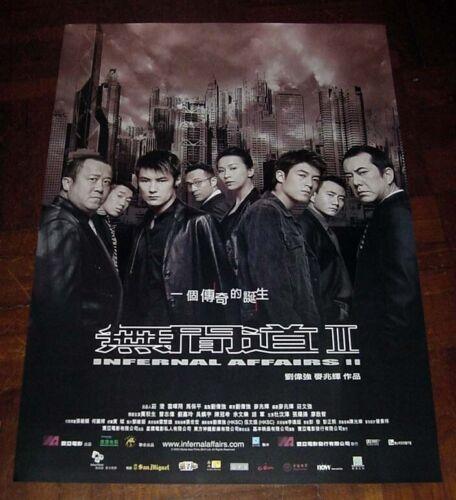 "Anthony Wong ""Infernal Affairs 2"" Francis Ng HK ORIGINAL 2003 Poster B 無間道2 電影海報"