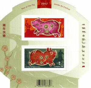 Canada Stamps - Lunar New Year - Year of the Pig 155c West Island Greater Montréal image 1