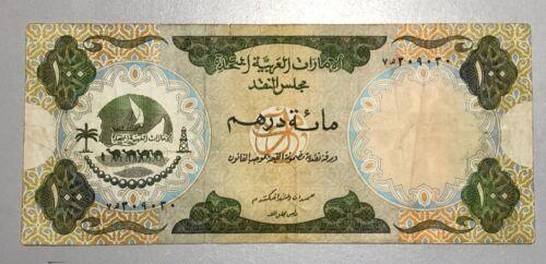 United Arab Emirates UAE 100 Dirhams 1973 P5 Very Fine (Tear at top centre)