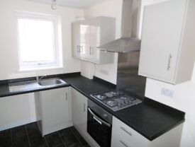 1st months rent 1/2 Free! Want to rent a 2 bed flat in Rotherham town centre? S65 1DF.