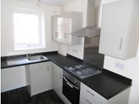 Want to rent a 2 bed flat in Rotherham town centre? S65 1DF.