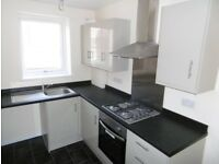 Refurbished 2 bed flat for rent in Rotherham, S65. 1 month's rent 1/2 FREE
