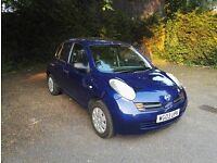 Spares or repair, Nissan MICRA E, 2003 Year, 80667 Mileage, 5 doors, damaged engine