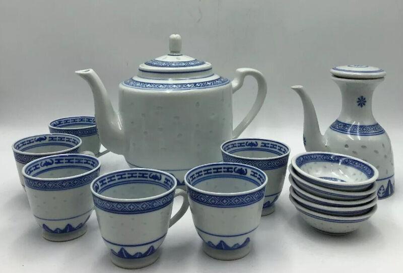 Vintage 15 Pc. Chinese Tea  Set Blue Rice White Lotus Chrysanthemum  Eye