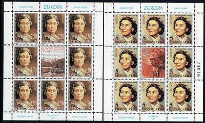 YUGOSLAVIA MNH 1996 SG3040-41 Europa Sheetlets