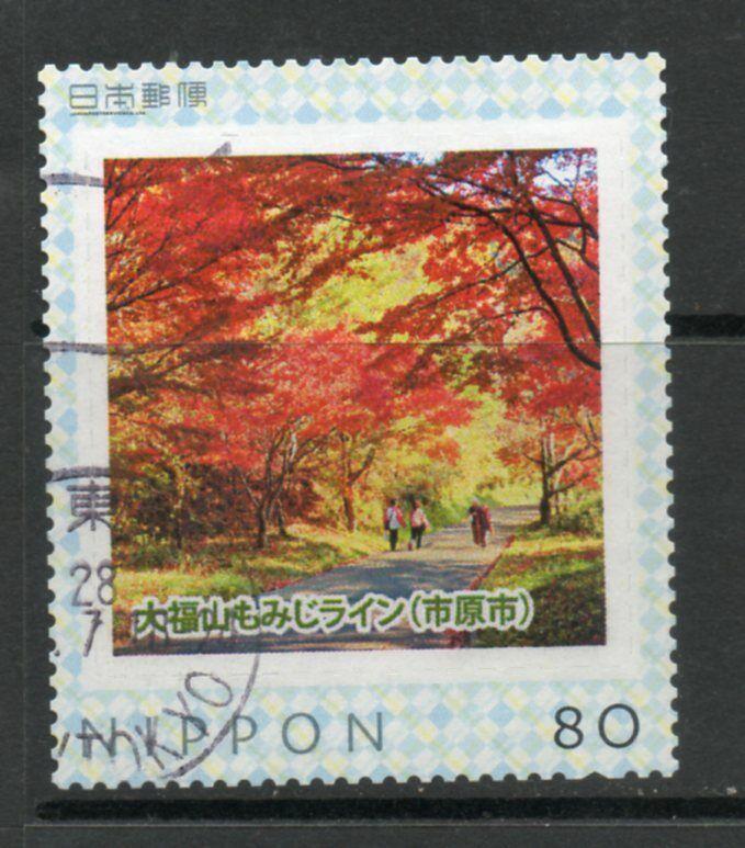 JAPAN Single / 21-2-6i / , Used - $1.30