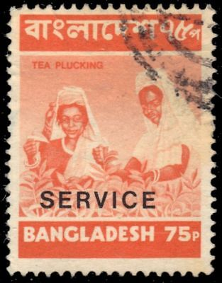 "BANGLADESH O9 (SG O8) - Tea Harvest Overprinted ""SERVICE"" (pa84806)"