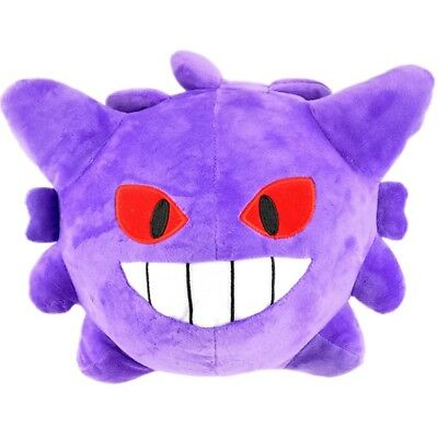 Pokemon Plush Gengar LABEL Toy USA FAST SHIPPING