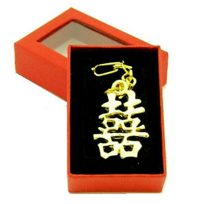 Feng-Shui-Double-Happiness-Amulet-Keychain