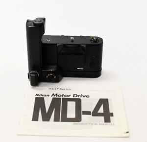Nikon MD-4 Motor Drive, with the MK-1 vertical release