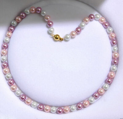 8mm Genuine White Pink Purple South Sea Shell Pearl Round Beads Necklace 18