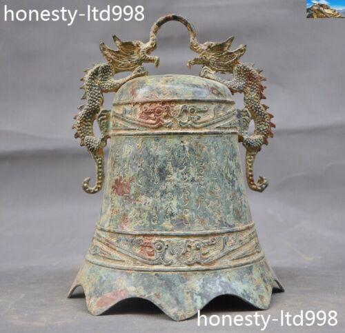 "10"" China Ancient Dynasty Bronze Ware Inscription Bird Dragon Hanging Zhong Bell"