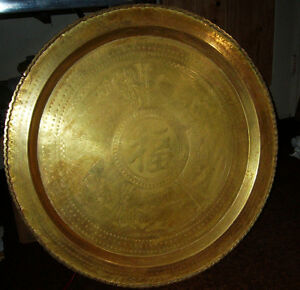 Large Vintage Brass Tray Wall Hanging 30 Inch Chinese Symbol Fu