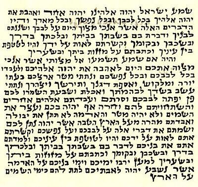 "1.5"" mezuzah scroll, non kosher"