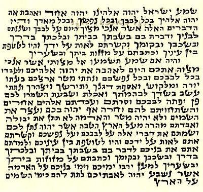 "2 x (TWO) Non Kosher Hebrew Parchment / Klaf / Scroll for Mezuzah Mazuza 4"" x 4"""