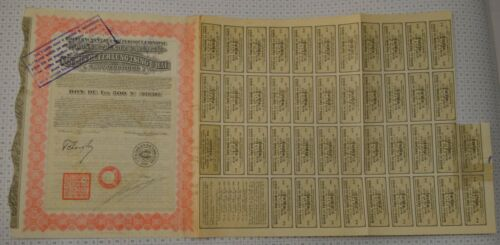 Chinese bond of 1925 (shipping free in registered letter with paypal payment)