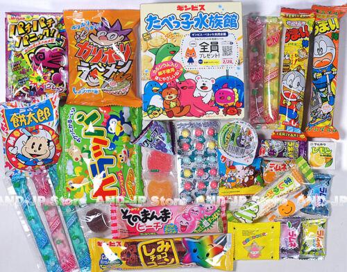 Japanese Snacks Foods Assortment 30pcs set Dagashi Okashi Candy Mochi / AP2A