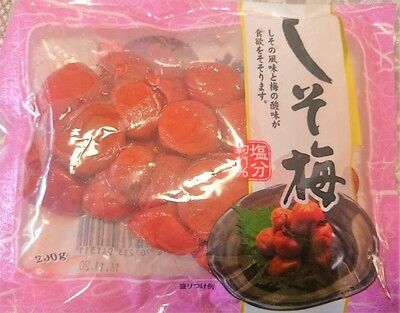 Japanese UMEBOSHI SHISO 130 g pack From Japan Umezuke pickled ume salt plum
