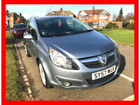 2007 Vauxhall Corsa 1.4 --- Automatic --- Part Exchange Welcome --- Drives Good