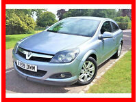 Auto --- 2009 Vauxhall Astra 1.8 i 16v Design 5dr --- Part Exchange Welcome --- Drives Good