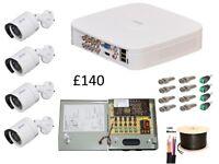 2MP Metal Bullet Camera and recorder KIT - IP66 100m Cable 5 way PSU onvif ip compatible