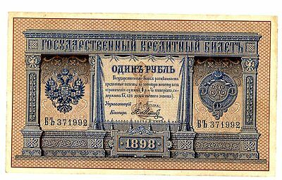 Russia ... P-1a ... 1 Ruble ... (1898) ... *F/VF* ... Scarce