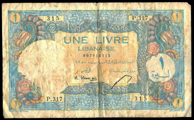 1945 LEBANON 1 LIVRES BANQUE DE SYRIE ET DU LIBAN CYPRUS NOTE P #48