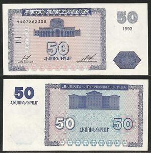 ARMENIA-50-Dram-1993-UNC-Pick-35