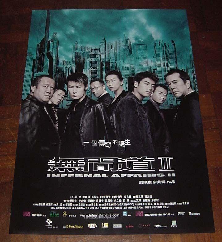 "Anthony Wong ""Infernal Affairs 2"" Francis Ng HK ORIGINAL 2003 Poster A 無間道2 電影海報"