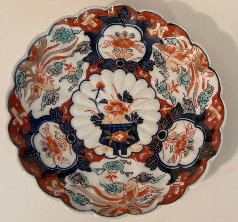 Imari - Japanese 9-inch Plate - Floral
