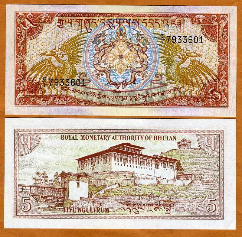 Bhutan, 5 Ngultum, ND (1985), P-14, C/1 Sign.1, UNC