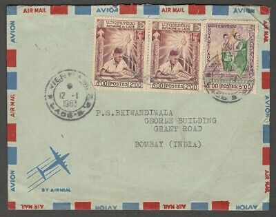 AOP Laos 1963 airmail cover to India