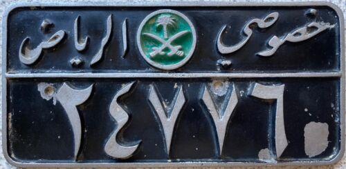 Saudi Arabia Riyadh Cast Aluminium License Licence Number Plate 24776