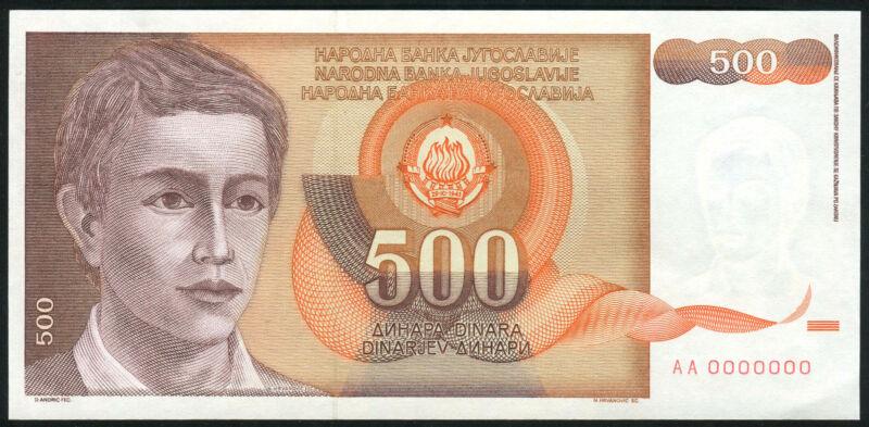 YUGOSLAVIA - 500 Dinara 1991 Banknote Note - P 109 P109 - ZER SERIAL # (UNC)