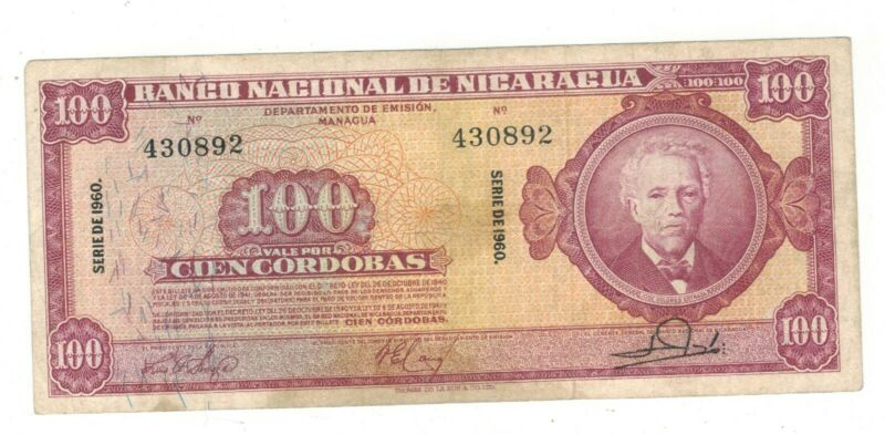 Nicaragua , 100 cordobas 1960, VF. Rare.