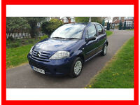 2006 Citroen C3 1.4 i Desire 5dr --- Manual --- Part Exchange Welcome --- Drives Good