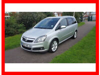 2007 Vauxhall Zafira 1.9 CDTi 16v Design 5dr Diesel --- Part Exchange Welcome --- Drives Good