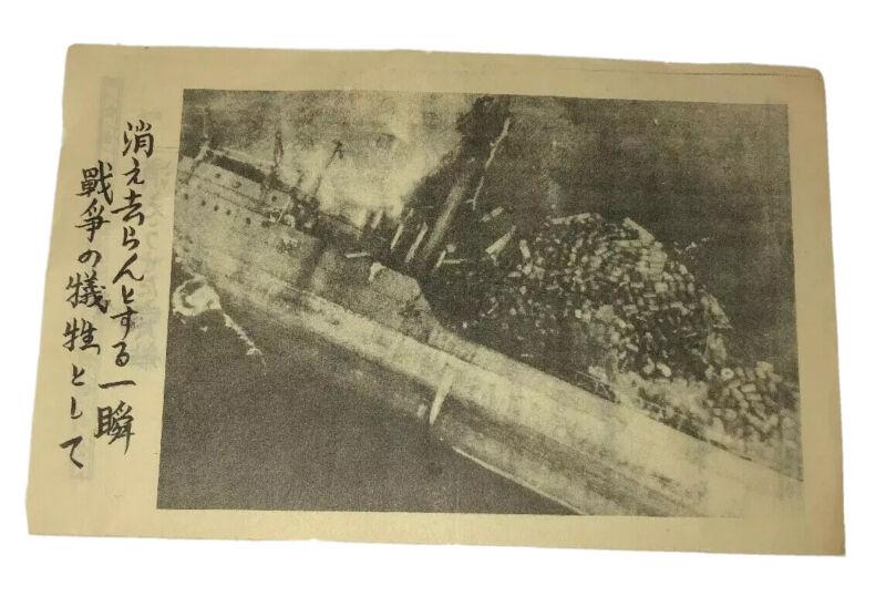 WW2 Historical Surrender Leaf US JAPAN WAR Pearl Harbor propaganda 2096 ORIGINAL